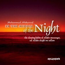 In the Middle of the Night by Mohammad al-shareef