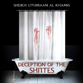 Deception Of The Shi'ites