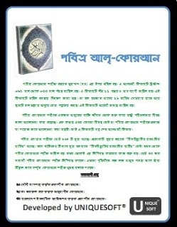 Bangla Hadis Book Pdf