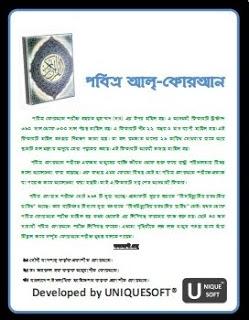Bangla Hadis Book Pdf