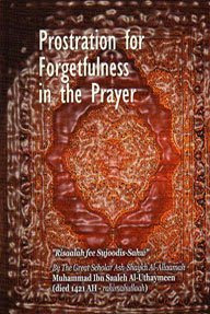 Prostration of Forgetfulness in Prayer salat sajda sahw