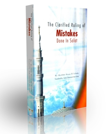 The Clarified Ruling of Mistakes done in Salat by Shaykh Mashur Salman