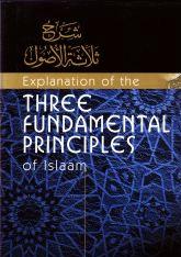 Three Fundamental Principles by Muhammad ibn Abdul wahhab