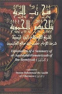 Explanation of a Summary of sheikh-ul-Islam Ibn Taimiyah's Aqeeda al-Hamawiyyah by Allamah Muhammed bin Saleh al-Othaimeen