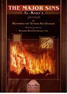 The Major Sins by Imaam adh-Dhahabi Explanation by Abu Usamah ash-Dhahabi