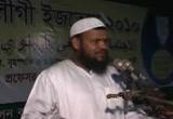 Maulana Abdur Rajjak bin Yusuf