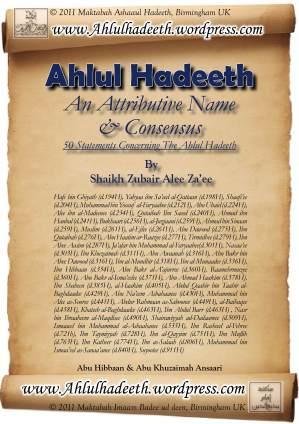 Ahle Hadith – An Attributive Name By Shaikh Zubair Alee Zai