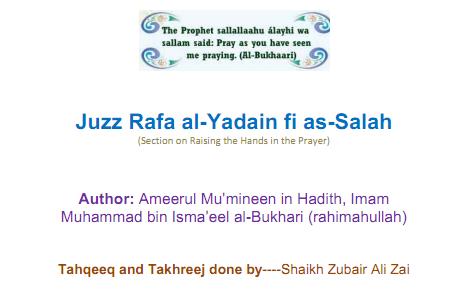 Juz Raf al-Yadayn in Salaah