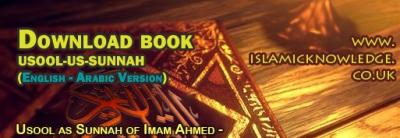 Usul us-Sunnah English / أصول السنة عربي