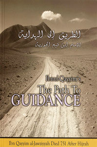 The Path to guidance Download PDF by Ibnul Qayyim al-Jawzeeyah