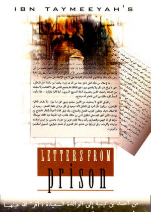 Shaykhul-Islam Ibn Taymiyyahs Letters from Prison