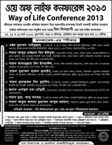 Way of Life Conference